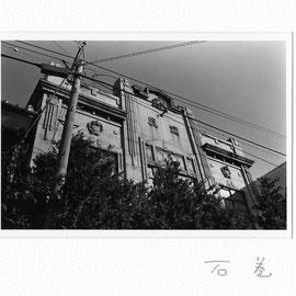 海町No.8