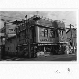 海町No.17