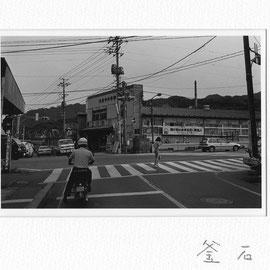 海町No.28