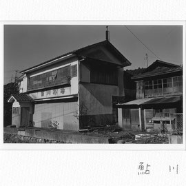 海町No.31