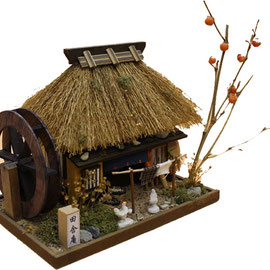 "* Miniature house kit ""Japanese thatched roof house"" - autumn -"