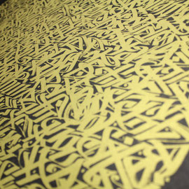"""99 names detail"" 55/55 cm 2013 silkscreen limited edition gold on black paperboard /10"