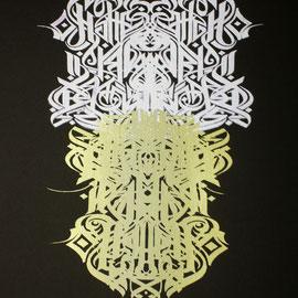 """Ghetto Art"" 25/35 cm 2011 silkscreen limited edition gold & white on black paperboard /20 ex"