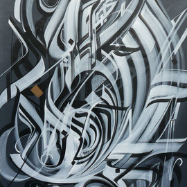 """Al Hafidh variation"" 190/120 cm Mixed media on canvas 2013"