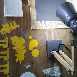 MakingOf du Stop Motion papier fait maison - Rendez-vous sur Instagram & Facebook pour voir les vidéos ! - Photo © TiPii Atelier
