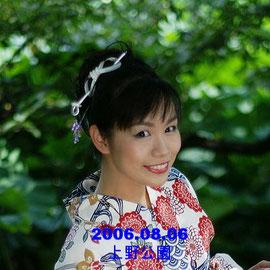 2006.08.06上野ゆかた公園ゆかた09