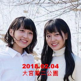 2018.02.04大宮第二公園