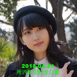 2018.01.21所沢航空記念公園