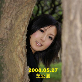 2008.11.09芝公園・兼古朋美11