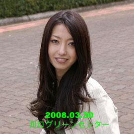 2008.03.30川口グリーンセンター ・名前不明10