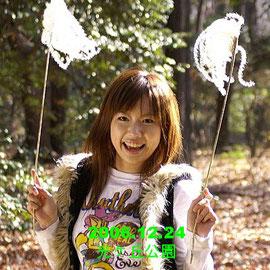 2006.12.24光ヶ丘公園・名前不明04