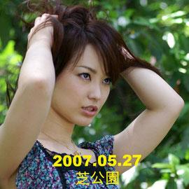 2007.05.27芝公園・桜陽子08