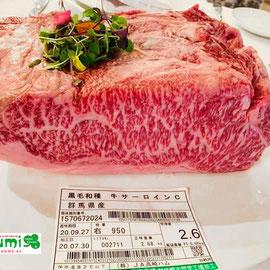 Fotografía de cliente de carne de Wagyu.