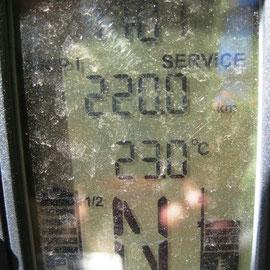 und haben um 17:00 Uhr (bei uns 18:00 Uhr) noch immer 23 Grad