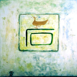 "Early Bird 24""x24"" / 早起的鸟 61 x 61cm, 2003"