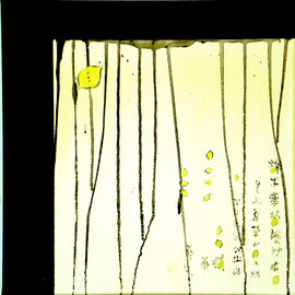 "Lemon Light, 12""x12""/ 光 30.5x 30.5cm,  2009"