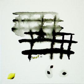 "Nothing, 16""x16"" / 无 40.5 x 40.5cm,  2009"