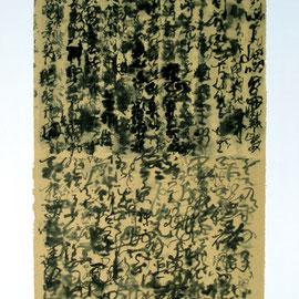 "Study Chinese Calligraphy 03, 24"" x 35.5"" / 学文化03, 60 x 90cm, 2011"