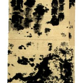 """April Rain, 20"""" x 40"""" / 四月的雨,  50 x 100cm, 2011"""