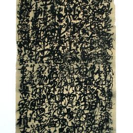 "Study Chinese Calligraphy 02, 24"" x 35.5"" / 学文化02, 60 x 90cm, 2011"