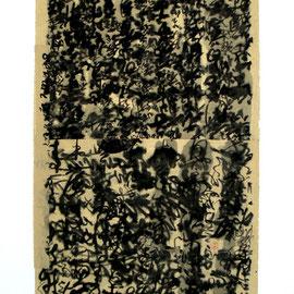 "Study Chinese Calligraphy 01, 24"" x 35.5"" / 学文化01, 60 x 90cm, 2011"