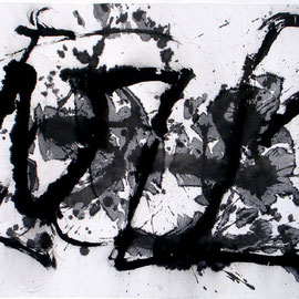 "Untitled Ink, 24"" x 31.5""  / 无题 ,  60 x 80cm, 2011"