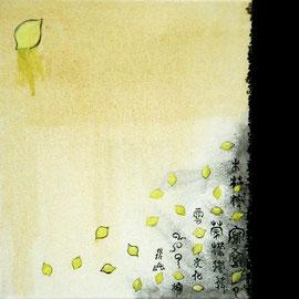 """Hiro@ny, 12""""x12""""/ 宏 30.5 x 30.5cm,  2009"""