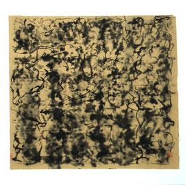 "Study Chinese Calligraphy 06, 24"" x 20"" / 学文化06,  60 x 50cm, 2011"
