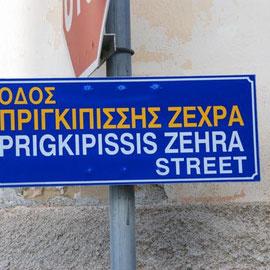Princess Zara Street, Skala, Larnaka