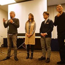 Mr. Naoki Aiba translates Mr. Willie Geller's explanation