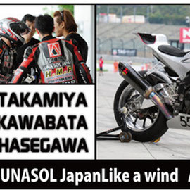 CONFIA HMF LUNASOL Japan Like a wind