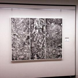 石橋美術館にて作品展示