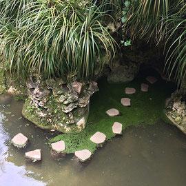 Quinta da Regaleira - Chemin sur l'eau © Sandrine Tellier