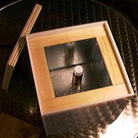 Orgon-Energie-Transformator (Das Ausgangsmaterial, das kopiert werden soll, steht im Gerät)