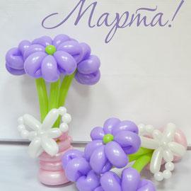 Букет из шаров в виде цветов