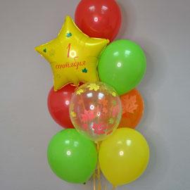 гелиевые шары 1 сентября