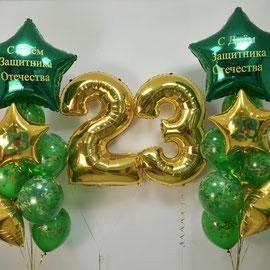 2 фонтана из шаров с цифрами на 23 февраля