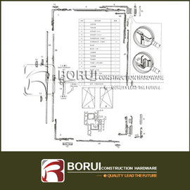 BR.110 UPVC Tilt and Turn Window Hardware