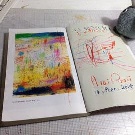 「ぼくの絵本じゃあにぃ」NHK新書に、サインをしてもらう☆