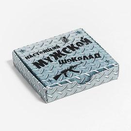 Сувенирный шоколад Настоящий мужской