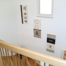 Treppe zum Seminarraum
