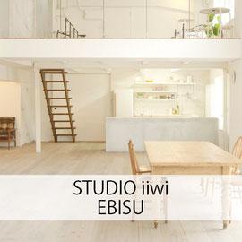 STUDIO iiwi EBISU
