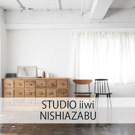 STUDIO iiwi NISHIAZABU