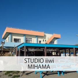 STUDIO iiwi MIHAMA