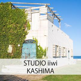STUDIO iiwi KASHIMA
