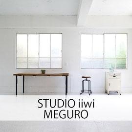 STUDIO iiwi MEGURO