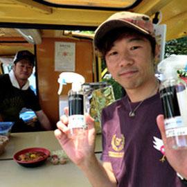 神奈川県の大原様、京都府の相宅様から、釜石市で美容師を営む片桐様に。(職場とご自宅でお使い頂く用に2本)