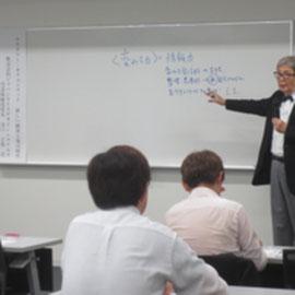 株式会社ジャパンライフデザインシステムズ 代表取締役社長 谷口 正和 氏