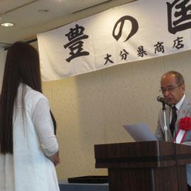 卒塾証書授与 塾生代表:藤島 美奈子 氏