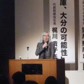 構想博物館館主 多摩大学名誉教授 望月 照彦 氏